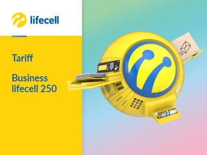 "Tariff plan<br>""BUSINESS lifecell 250"""