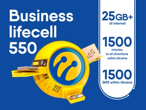 "Tariff plan<br>""BUSINESS lifecell 550"""