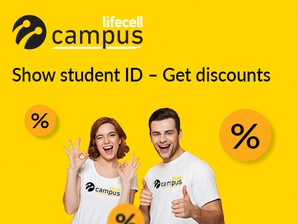 Loyalty program lifecell Campus