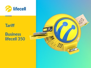 "Tariff plan<br>""BUSINESS lifecell 350"""