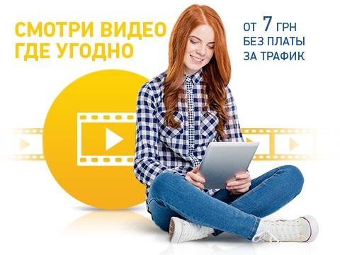 видеоролик реклама о компании финка