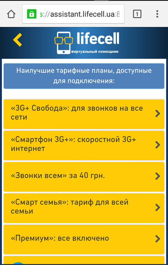 Сервис виртуальные номера мобильных