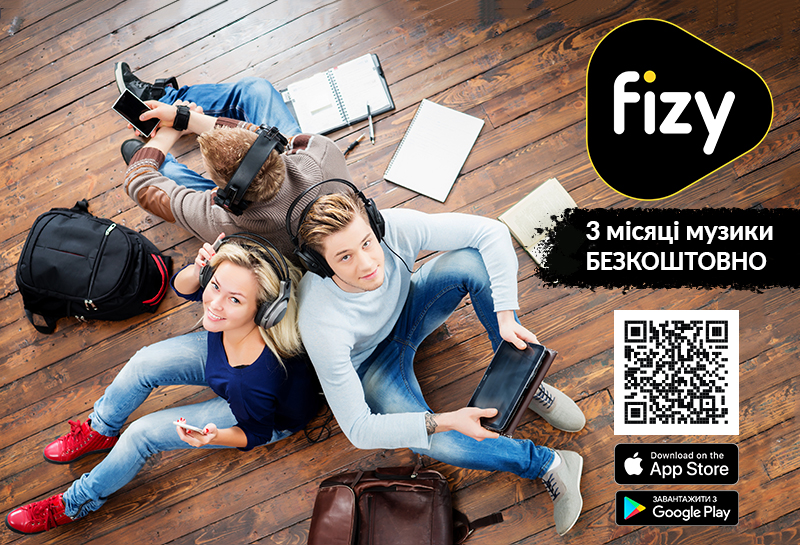 Listen to the hit music with fizy Premium!